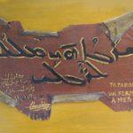 9 - Une foi tatouée sur le coeur  - huile sur papier collé sur bois - 37x47 Est. 200$